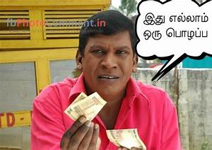 vadivelu ithu   Vadivelu   Tamil   Tamil Photo Comments ...