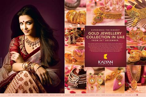 aishwarya rai  kalyan jewellers  xcitefunnet