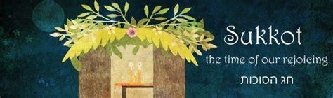 Sukkot - Sukkot & Simchat Torah