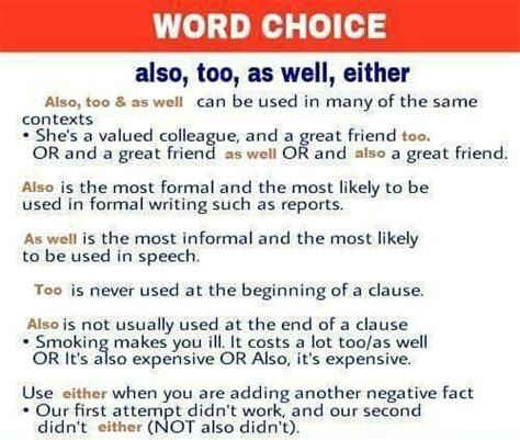 Using Also, Too, As well and Either   Vocabulary Home
