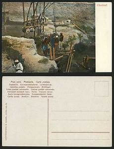 Egypt Old Postcard Shadoof Irrigation Tool Ethnic Life For