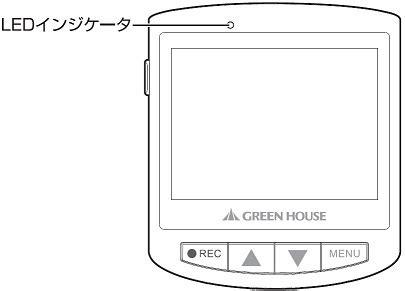green house kitchen ledの意味 green house グリーンハウス 1377
