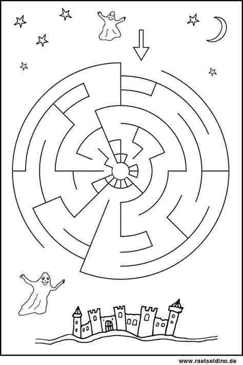 labyrinth spiel fuer kinder
