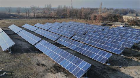 Солнечные электростанции Российской Федерации