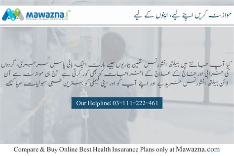 Health insurance covers and provide all the medical assistance during emergency. Compare & Buy Online Best Health Insurance plans offered ...