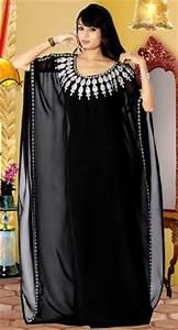1000 idees sur le theme mariage du moyen orient sur for Vente robe chaoui