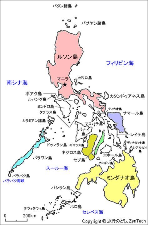 フィリピン:フィリピン・島々の地図 - 旅行 ...