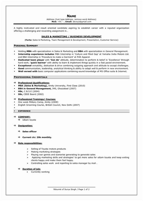 Best Resume Format For Mba Marketing Experienced by 14 Inspirational Pursuing Mba Resume Format Resume