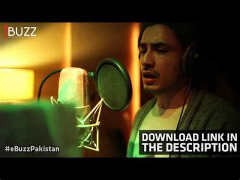 ab khel jamay ga  ali zafar pakistan super league title