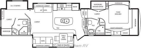 drv mobile suites  sale  jonesboro ga  drv