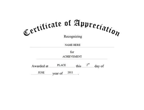 certificate of appreciation for sponsorship template certificate of appreciation wording for sponsorship image