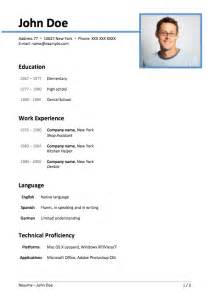 latest resume format pdf file picture foto car templates fotos resume form