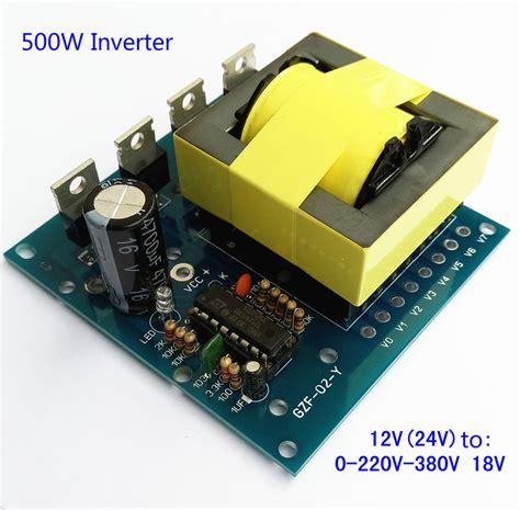 aliexpress buy updated dc ac converter 12v to 220v 380v 18v ac 500w inverter board