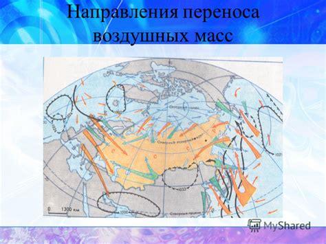 РЕШУ ЕГЭ география. ЕГЭ — 2019 задания ответы решения. Обучающая система Дмитрия Гущина.