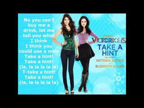 elizabeth gillies complicated lyrics victoria justice elizabeth gillies take a hint