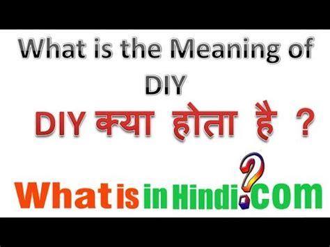 Makeup Artist Meaning In Hindi  Mugeek Vidalondon
