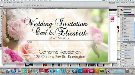 wedding invitation card usng photoshop youtube