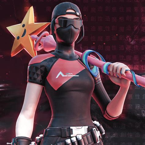 Tryhard fortnite sweaty skins wallpaper. goated combo | Best profile pictures, Gamer pics, Best profile