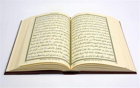 Shri Chaitanya And The Koran