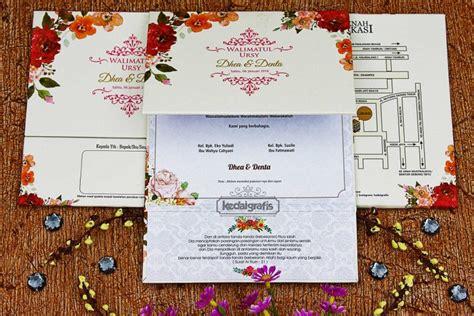 undangan pernikahan kartu undangan undangan unik