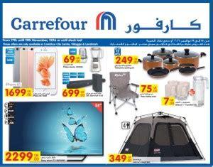 promo tv carrefour carrefour qatar qatar i discounts