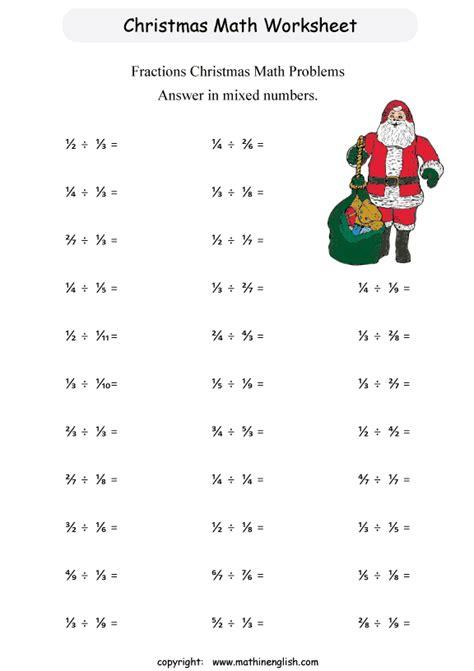 printable christmas dividing fractions worksheet for grade