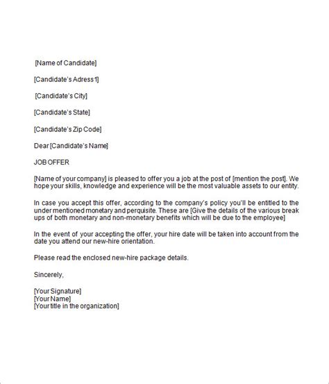 offer letter template offer letter template template business 7694