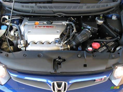 2008 Honda Civic Si Coupe 2.0 Liter Dohc 16-valve I-vtec 4