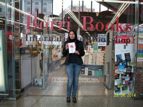 Libreria Termini Roma by Da Genova A Treviso Passando Per Roma Con Tappa A