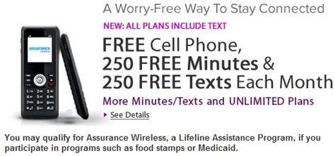 assurance wireless phone number assurance wireless customers are now given free text messaging
