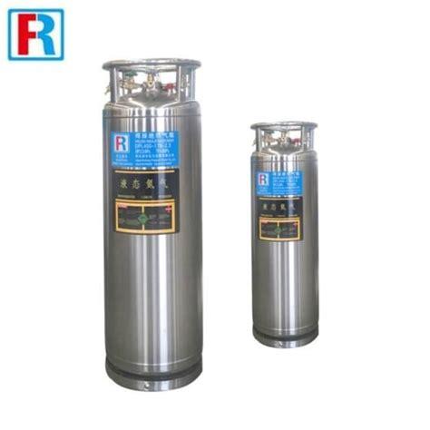 sell liquid nitrogen cylindercryogenic cylinder