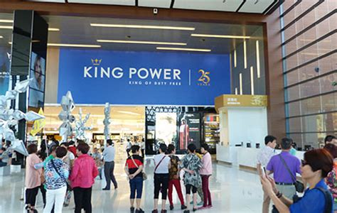 Curren King Power king power thailand set for 1 8bn in 2014 travel retail