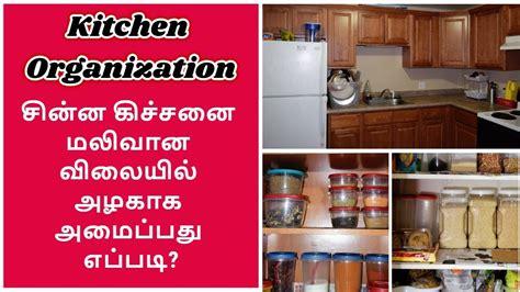 Organization In Tamil by Pantry Organization In Tamil Kitchen Organising Ideas