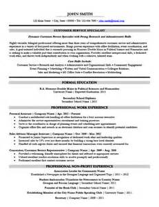 exle resume for customer service specialist resume