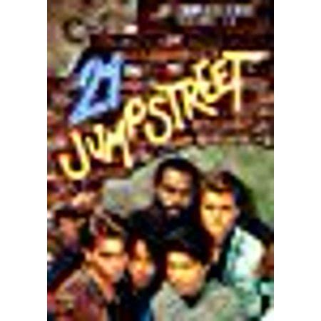 21 Jump Street: The Complete Series: Season 1-5 (DVD