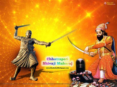 Shiva, adiyogi, mahashivratri hd wallpapers for desktop and mobile. Shivaji Maharaj Wallpaper for Desktop Free Download ...