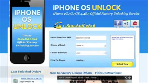 to unlock an iphone 4s how to unlock any iphone 3gs 4 4s 5 without jailbreak