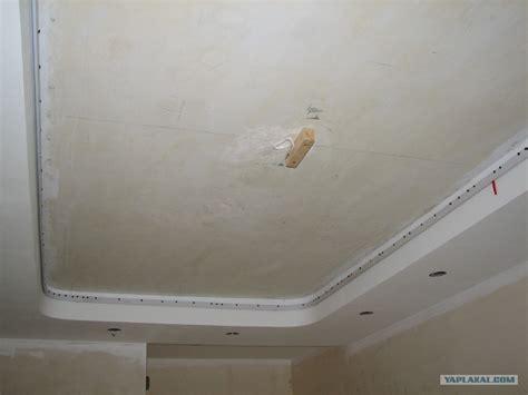 prix pose placo plafond pose placo hydrofuge salle de bain obasinc