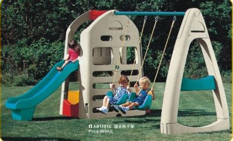 21 Best Images About Outdoor Playsets On Pinterest