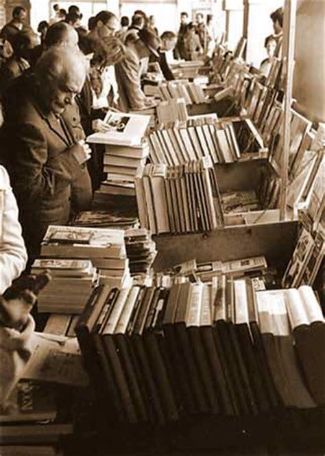 elenco librerie in libreria