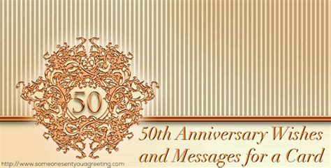 anniversary wishes  messages   card     greeting