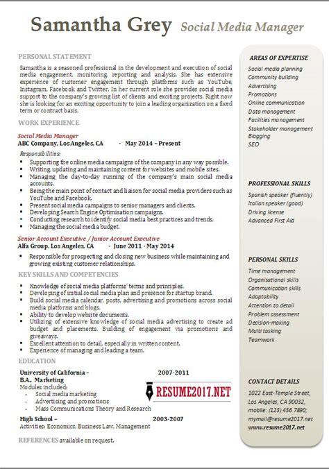 professional resume exles 2017