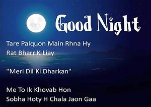 Romantic Good Night SMS for lover - GUD Night SMS