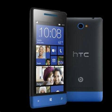 htc warranty htc windows phone 8s end 12 25 2015 6 12 pm