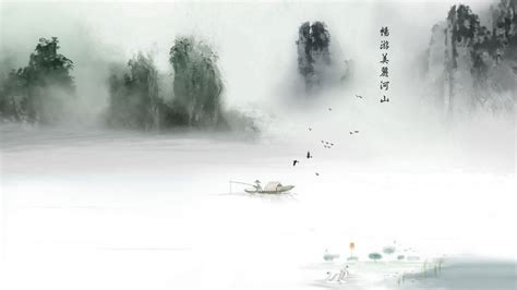 Chinese Wallpapers 69 Background Pictures