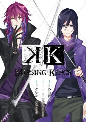 missing kings manga anime planet