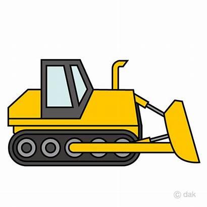 Clip Bulldozer Clipart Excavator Simple Svg Cartoon