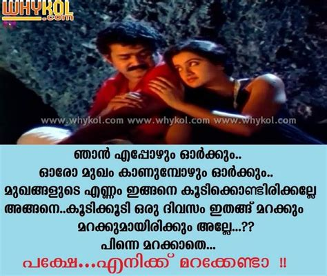 malayalam sad love quotes thoovanathumbikal pinterest