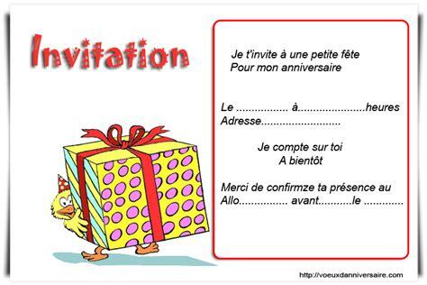 Texte, Carte, Invitation , Sms Pour Voeux D
