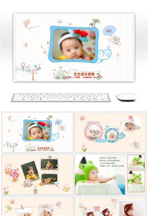 awesome baby growth album  template  unlimited